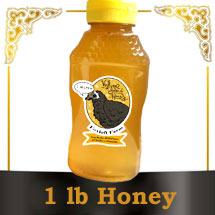 Add on Vulture Honey 1 lb